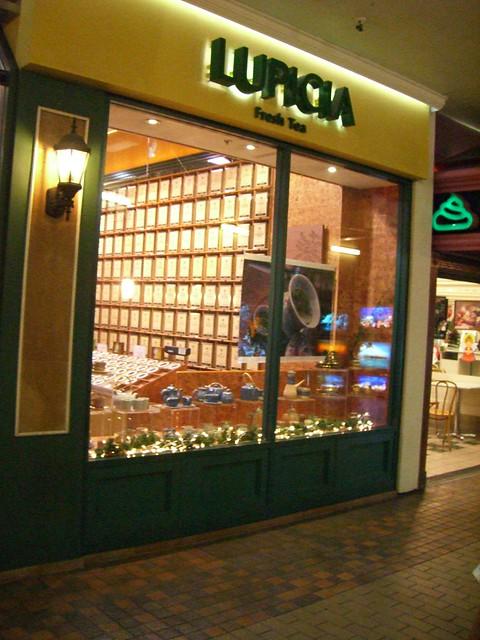 Lupicia: Tea Store