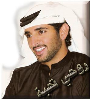 prince of dubai sheikh hamdan fazza3 | prince of dubai sheik… | Flickr