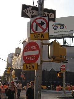Do Not Enter - 7/25   by bkabak