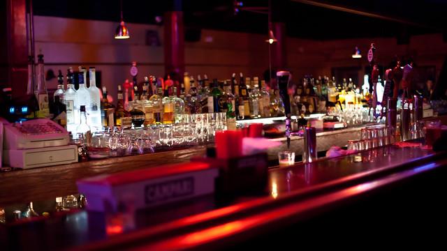 Mission Bar.