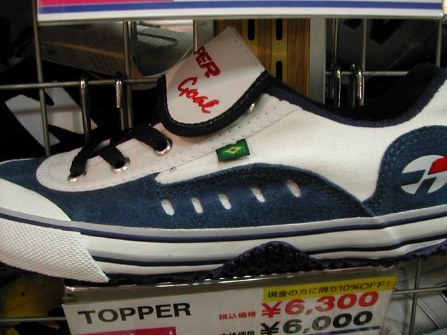 0311b2bdeda Topper Futsal Shoes