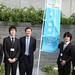 2010.10.23_出張講座「APECフェスタin慶應」