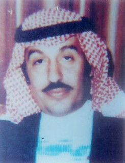 الامير خالد بن سعود بن عبدالعزيز ال سعود ال سعود Flickr