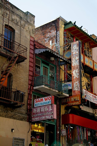 ChinaTown | by NERELORCO
