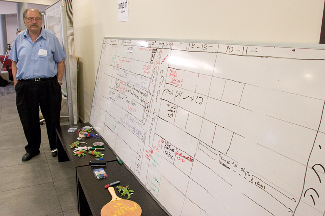 Yossi and the Activity Board