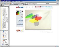 artPad 我的作品