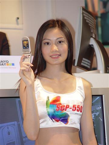 2002telecom08