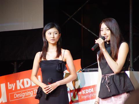 2002kddi01