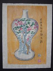 Iro-Nabeshima Vase Hanga