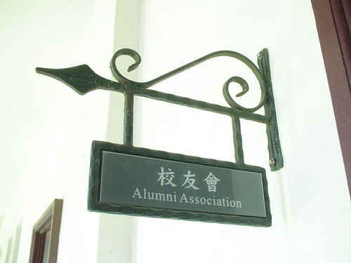 校史室牌子的背面