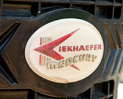 Outboard Motor Logo