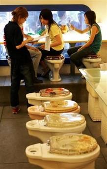 taiwan_toilet_restaurant