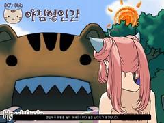 [韓] (泡菜文無視) HD
