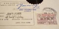 The Korean notarization