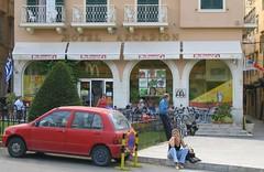 McDonalds - Corfu
