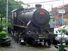 鶯歌站前的古老火車