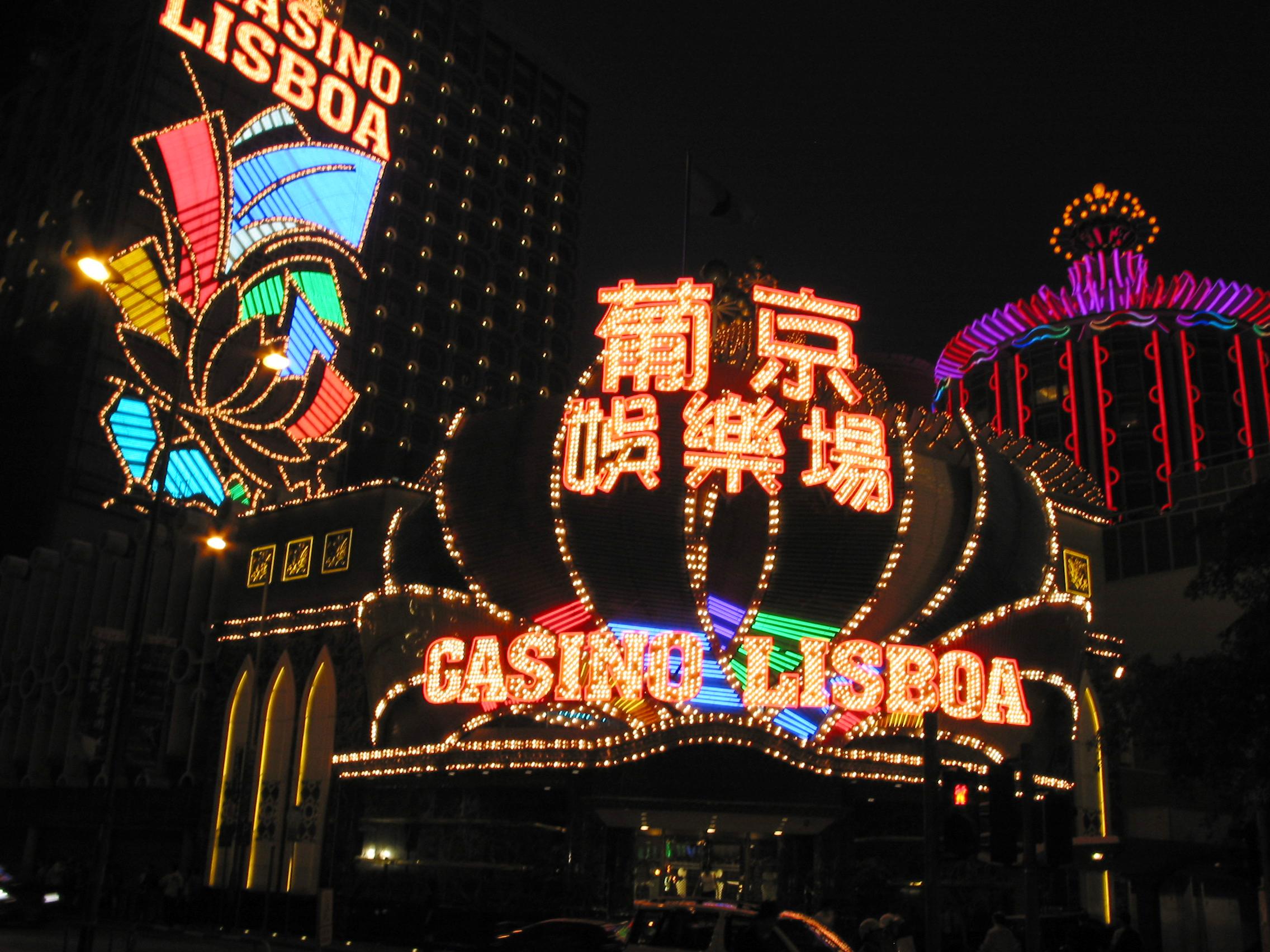 войти в эльдорадо казино