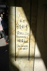 in Wanchai, Hong Kong | by 富柏村 香港写真 Fook Pak Tsuen