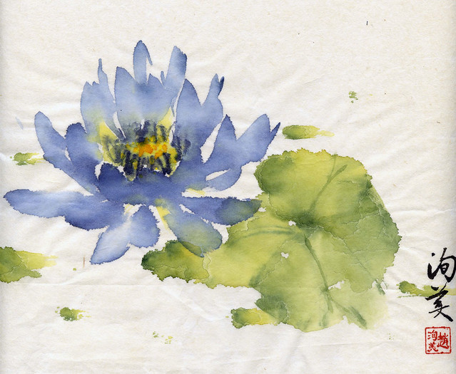 Lily Blue Lotus Chinese Brush Painting By Son Mey Chiu A Flickr