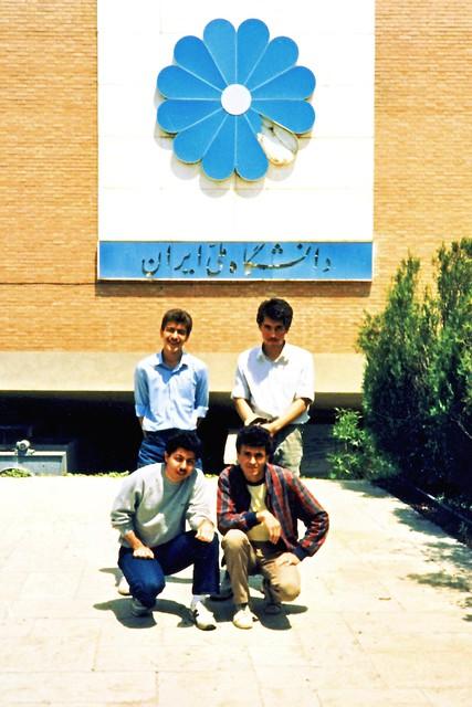 National University of Iran (Shahid Beheshti University), May 1985, Tehran, Iran (Persia)