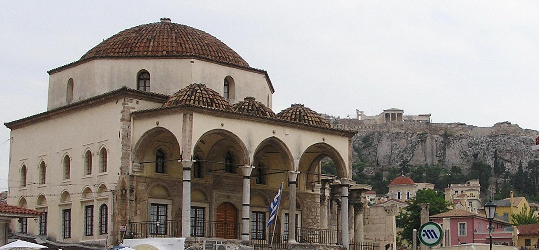 Grecia Mezquita Tzistarakis Plaza Monastiraki Atenas