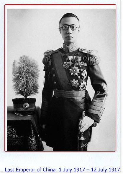 सम्राट पुई