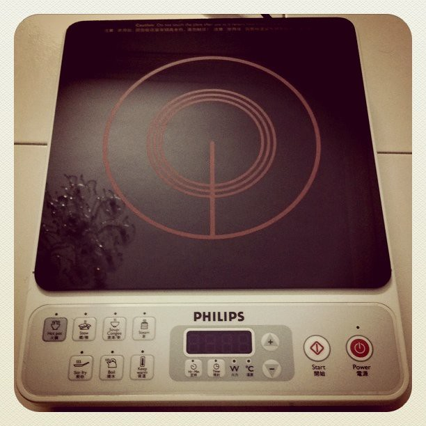 New toy : induction cooker using electromagnet