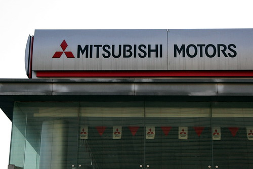 Mitsubishi Electric Joins WIPO GREEN as Partner