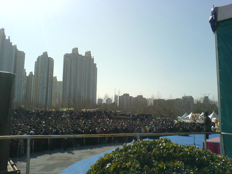 playing to a packed house @ chaoyang int'l festival