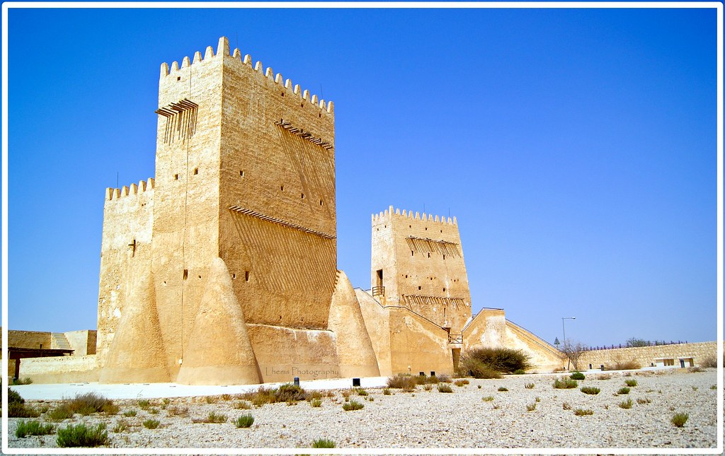 Barzan Tower
