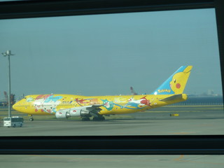 Pokemon airplane | by kalleboo