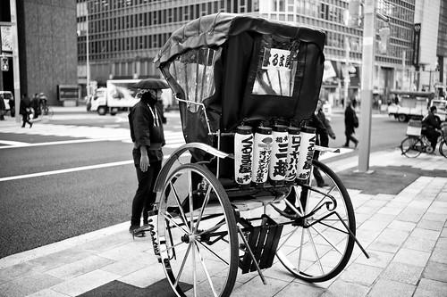 Tokyo Eco Taxi