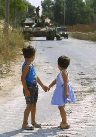 Palestinian kids- Beit Jala