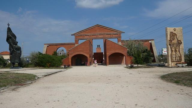 Szoborpark 1