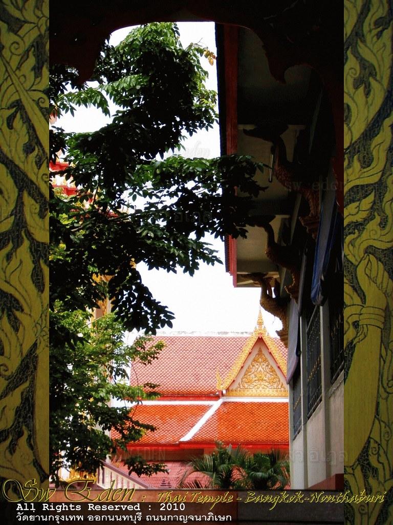 วัดแพรก วักในเขต บางกรวย บางใหญ่ นนทบุรี งานประจำปี งานวัด