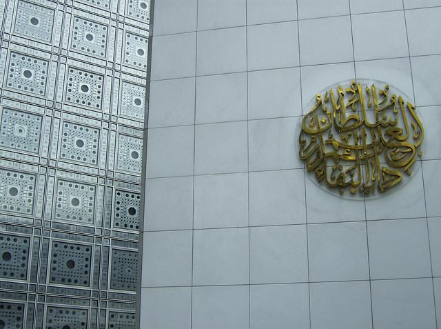 Instituto do Mundo Arabe