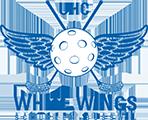 Junioren E II - UHC Schüpfen-Busswil ll Saison 2015/16