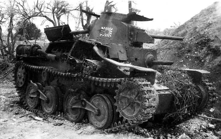 "Imperial Japanese Army Light Tank Type 95 ""Ha-go"""