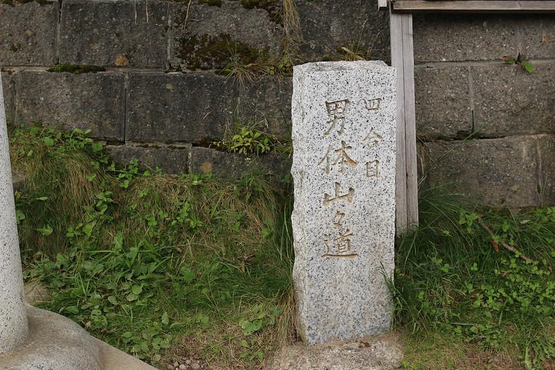 2014-09-14_00123_男体山.jpg