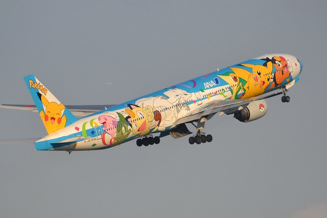 JA754A 777-300 Ana (Tokio Haneda 3-5-2013)