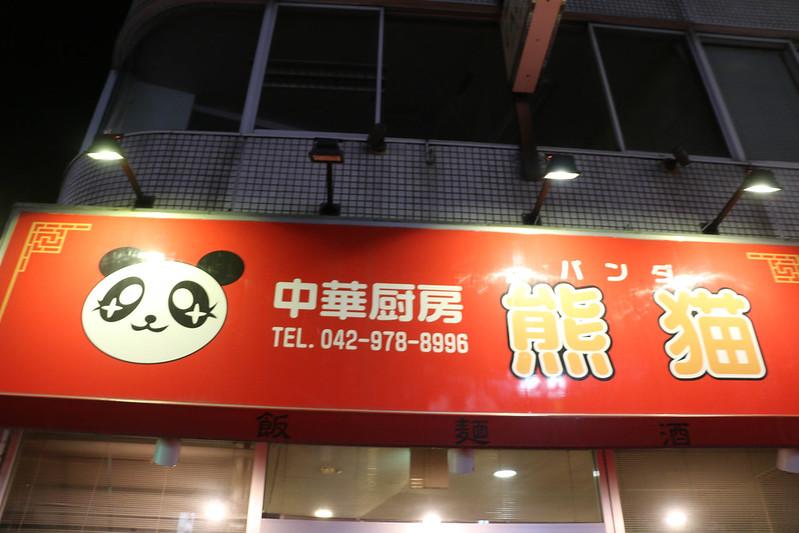 2014-09-23_00483_巾着田.jpg