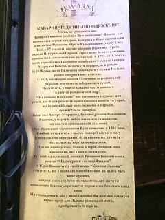 Під синьою пляшкою IMG_2525   by akaplunenko