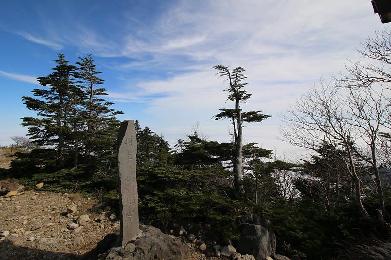 2014-10-12_00359_男体山.jpg