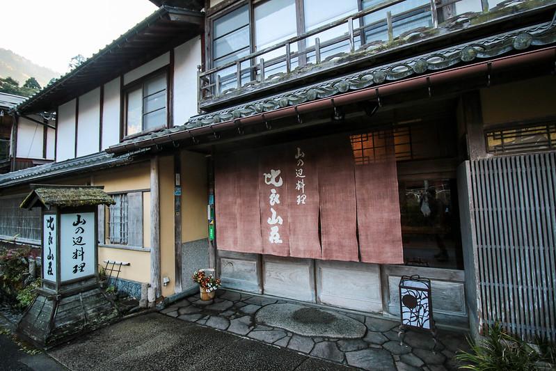20141122-武奈ヶ岳&京都ライトアップ-0064.jpg