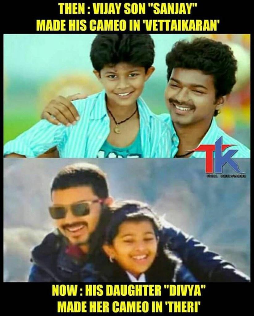 Vijay, #Sanjay, #Divya 😄 #Cute dad, son & daughter!!! | Flickr