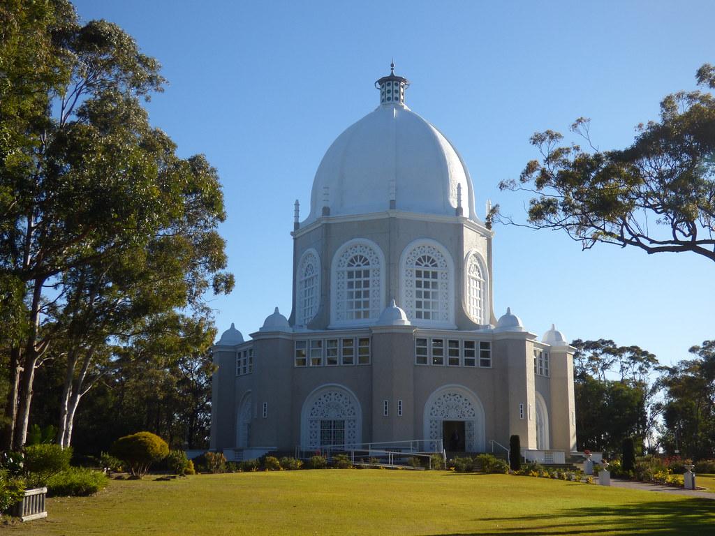 Bahai Temple, Ingleside, NSW