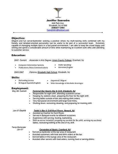 Professional Restaurant Server Resume Professional Restaur Flickr