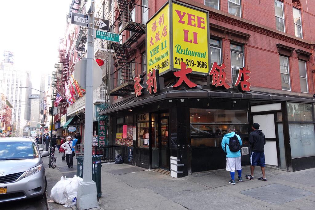 Yee Li Restaurant 1 Elizabeth St Bayard St Chinatown