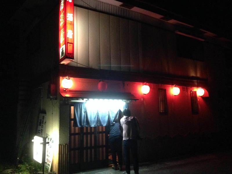20141018-平ヶ岳saku-0106.jpg