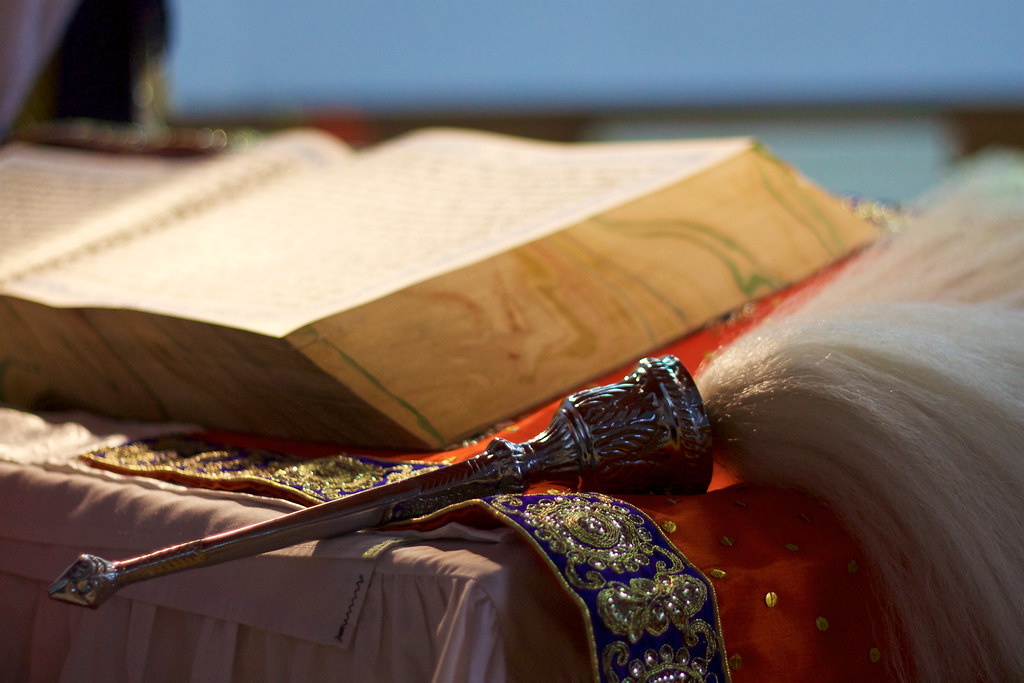 Guru Granth Sahib & Chauri